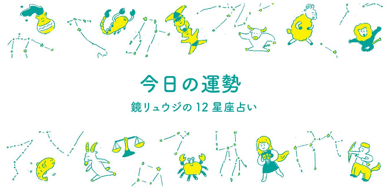 illustration: Yusuke Mashiba