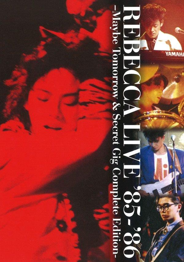 ポピュラー新盤 「REBECCA LIVE '85-'86」 実体験語る原点のステージ