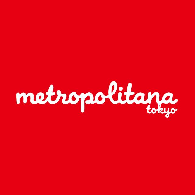 今週のメトロポリターナ:苺は好きですか?