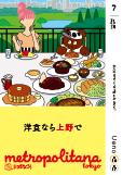 metro187_book.png