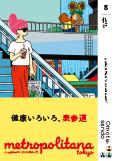 metro176_book.png