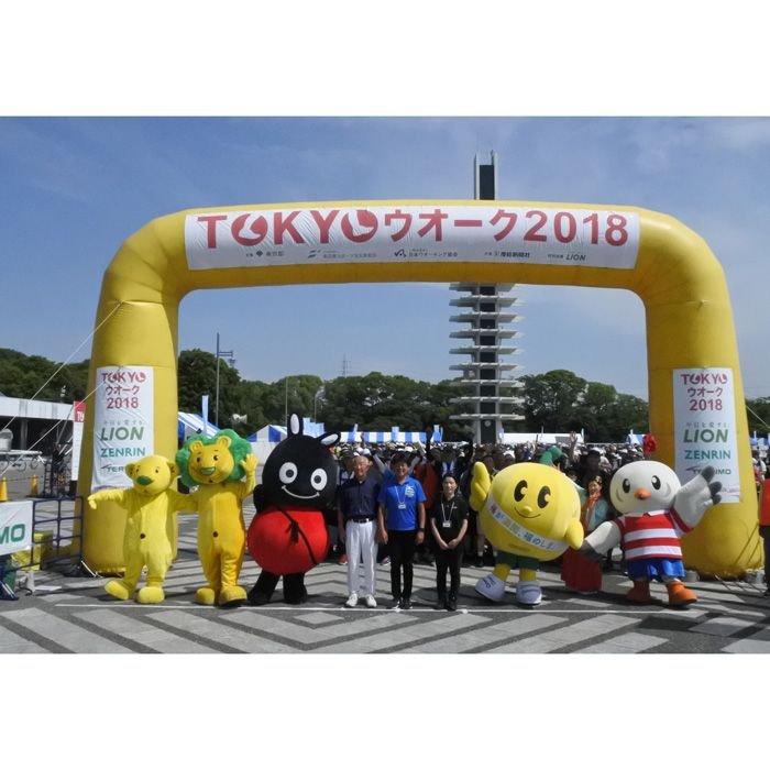 《駒沢大学など》東京の魅力を歩いて知る 「TOKYOウオーク2018」がスタート