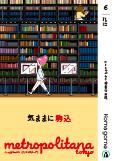 metro174_book.png