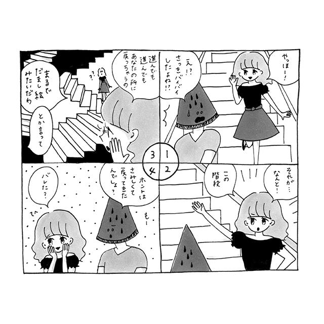 《今日も恋するARTガイド》ミラクルエッシャー展
