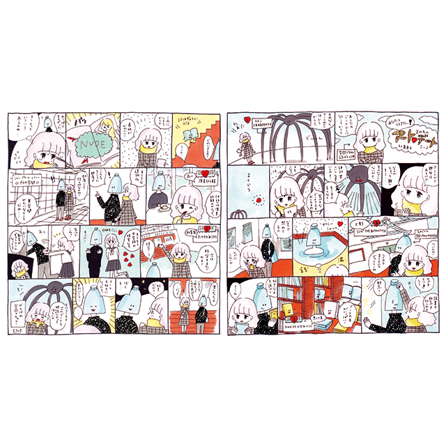 『今日も恋するARTガイド』黄身子×アートまみれのデートコース[わたしたちのTOKYOガイド]