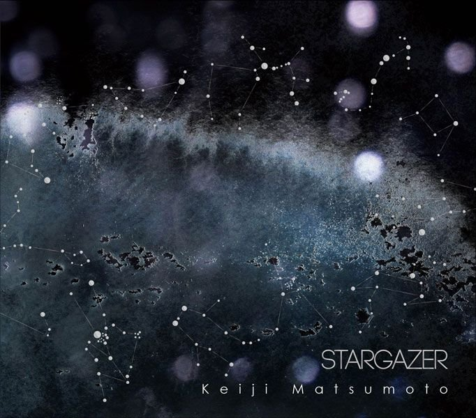 ポピュラー新盤 松本圭司「STARGAZER」 12星座イメージした12曲