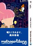 metro179book.png