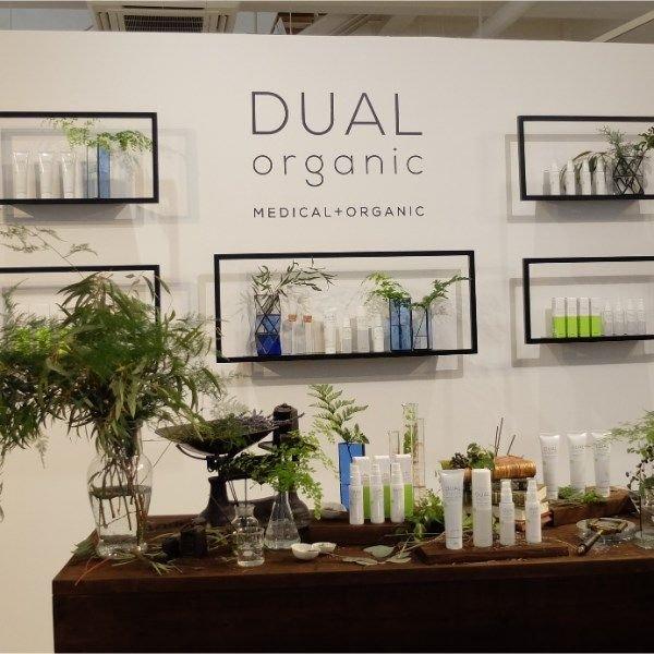 大人ニキビに特化したスキンケア製品「DUAL ORGANIC」が誕生