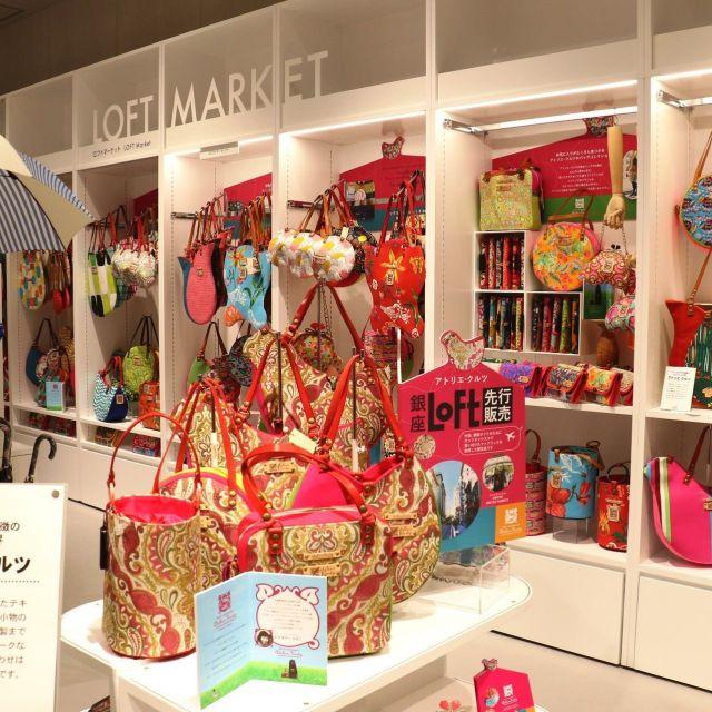 《銀座》約1000坪の大型旗艦店「銀座ロフト」誕生 23日オープン ㊤