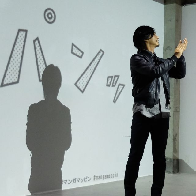 《銀座》マンガ表現を体感するアート ネイキッドによるイベント「マンガマッピン!」開催