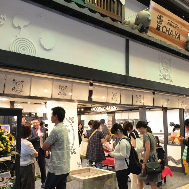 《京都》全国3店舗目の「SNOOPY茶屋」がオープン