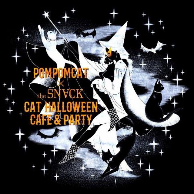 《銀座》猫になれる!?  猫好きのためのハロウィンイベント開催中