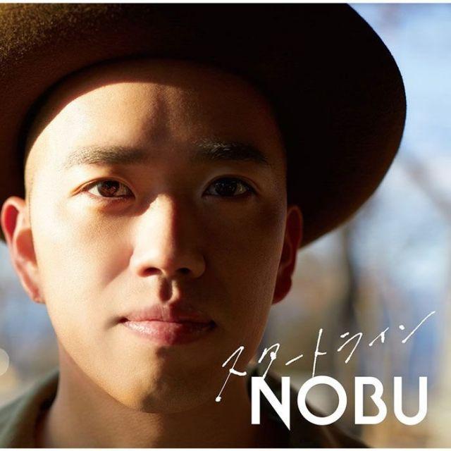 ポピュラー新盤 「スタートライン」NOBU 新鋭が発揮する表現の妙