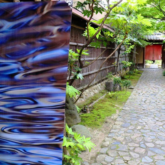 《京都》写真家の遠藤湖舟さんが弘道館で写真展  5月13日まで