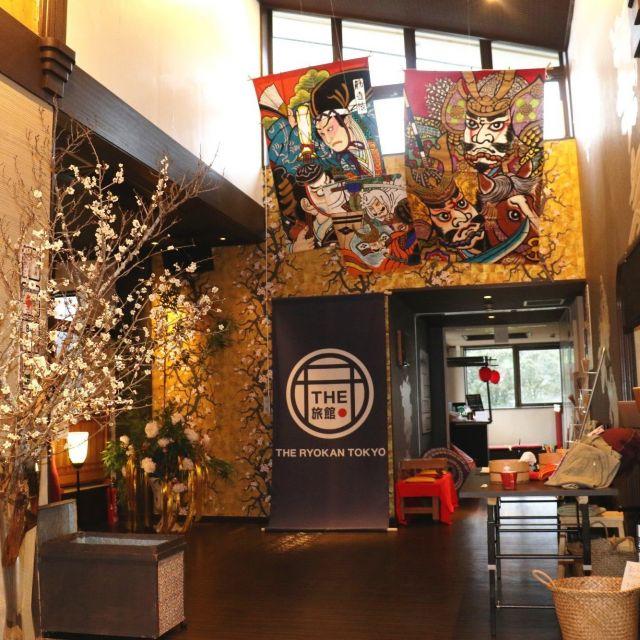 《湯河原》外国人だけでなく日本人にも人気のエンタメ旅館「The Ryokan Tokyo」