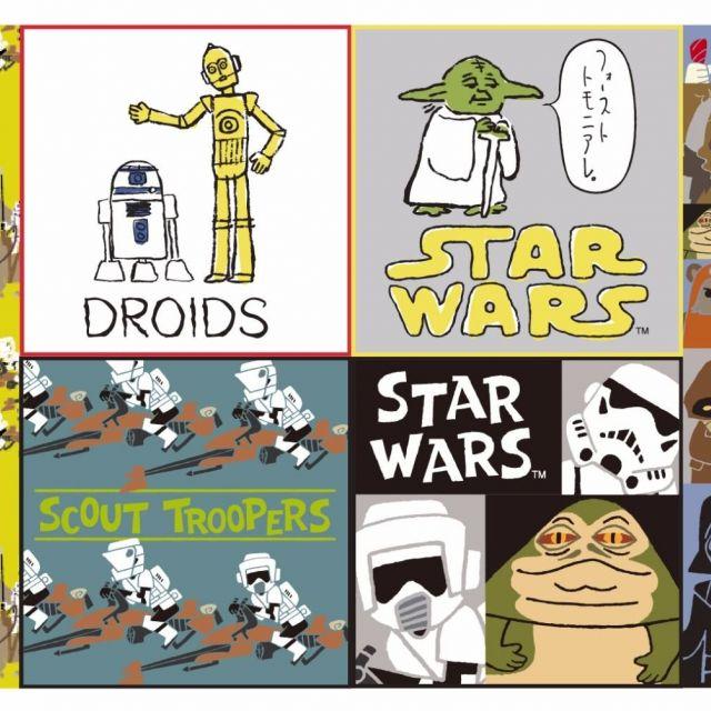 《六本木》ヨーダにC-3PO ・・・「スター・ウォーズ」の人気キャラクターがタオルに!