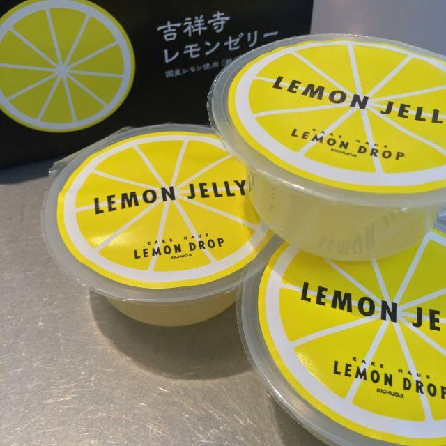 《新人女子のスイーツ部》瀬戸内レモンの酸味すっきり 暑さを吹き飛ばしてくれる「レモンゼリー」