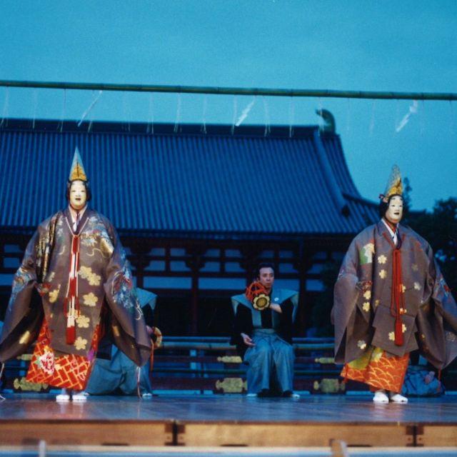 《京都》幽玄の世界「京都薪能」へのいざない 6月1、2日に平安神宮で