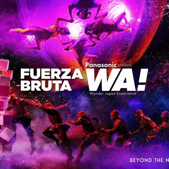 《品川》超絶パフォーマンスの「FUERZA BRUTA WA!」 日本での世界初公開を前に制作発表会見