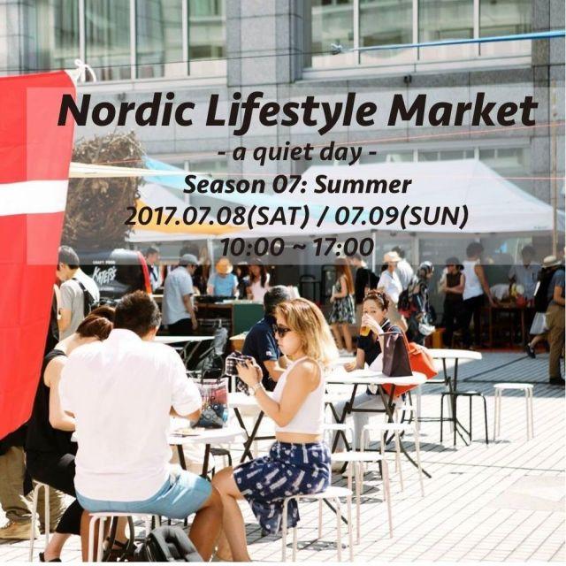 《表参道》暮らしを豊かにするモノ・コトとの出会い Nordic Lifestyle Market開催