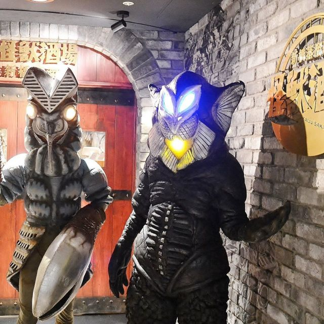 《新橋》人気の居酒屋「怪獣酒場」が首都進出 新橋にウルトラ怪獣大集合?