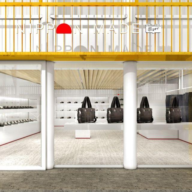 《表参道》「オニツカタイガー」ブランドが世界初の「NIPPON MADE」専門店をオープン!