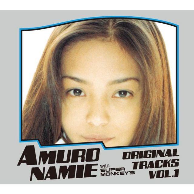 ポピュラー新盤「ORIGINAL TRACKS VOL.1」安室奈美恵 with SUPER MONKEY'S  90's ベストが復刻