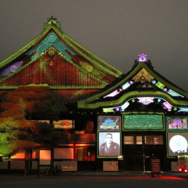 《京都》二条城二の丸御殿をライトアップ 大政奉還150周年を記念して初の試み