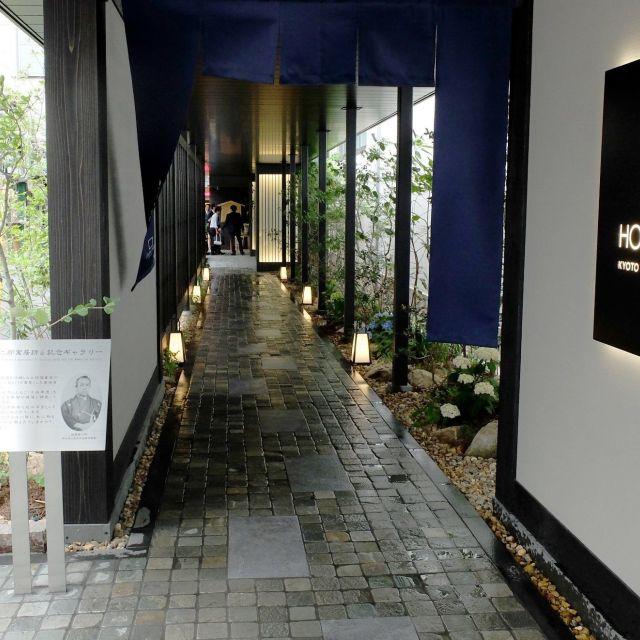 《京都》くつろぎのブランド「ホテルリソル」が河原町三条にオープン