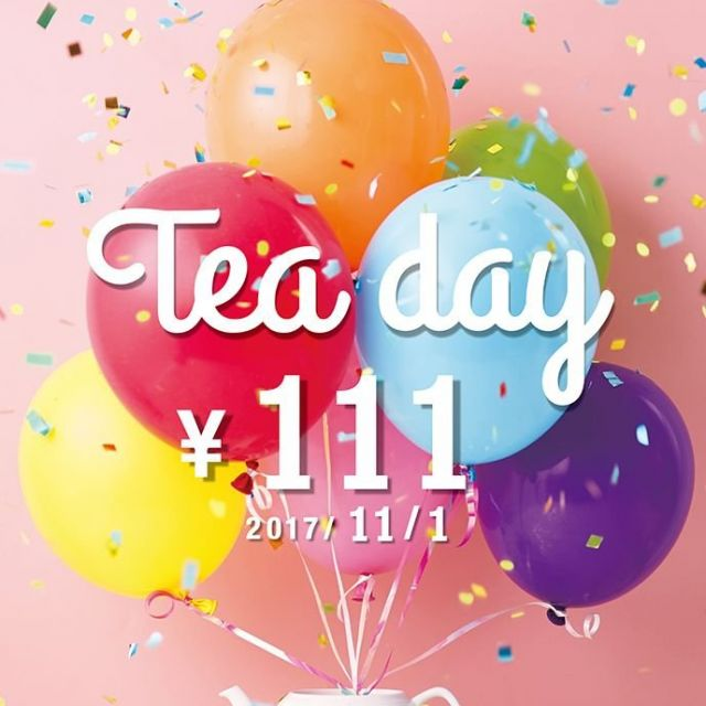 〝紅茶の日〟の11月1日、アフタヌーンティーで紅茶が1杯111円!