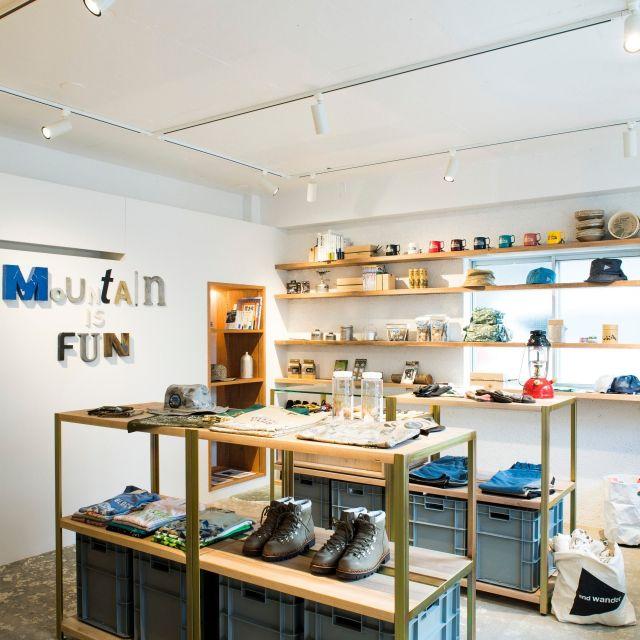 《代々木上原》山や自然をオシャレに楽しもう! and wanderの直営店「MT.」がオープン