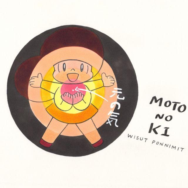 《六本木》タイのアーティスト・マンガ家 ウィスット・ポンニミットのドローイングや版画を展示