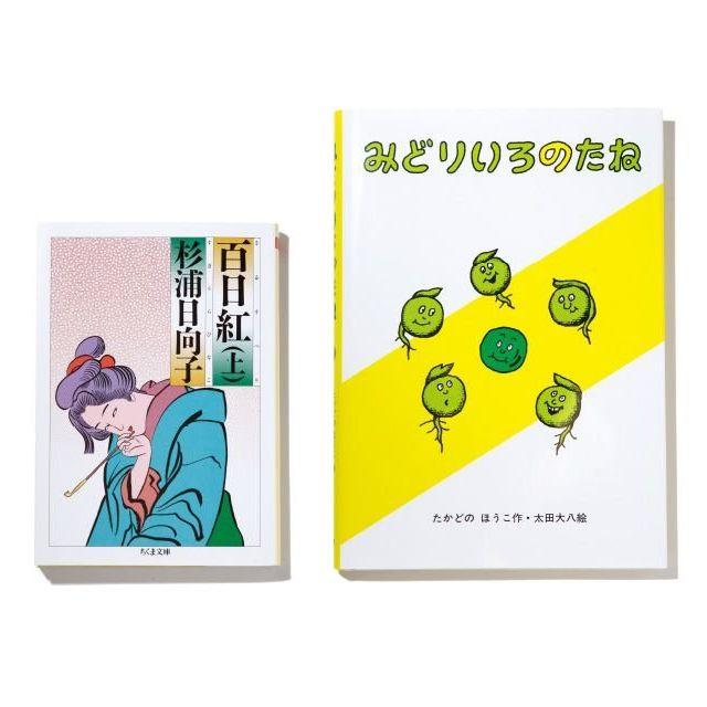 《いか文庫 本日は閉店なり》春爛漫! 本を持って公園に行かなイカ?