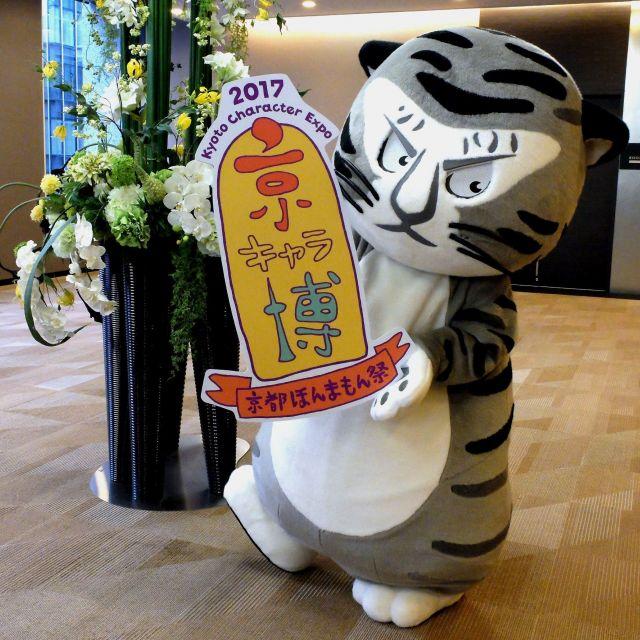 《京都》開館120周年の京都国立博物館が「海北友松」と「国宝」展を来年開催