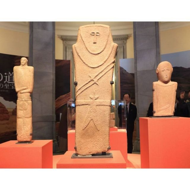 《上野》「アラビアの道」展 知られざるサウジの文化 東京国立博物館表慶館