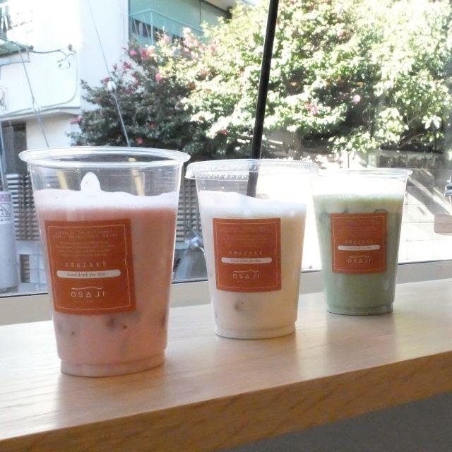 《千駄木》体の中と外から美しく、甘酒とオーガニックコスメの店「OS△JI-オサジ-」がオープン
