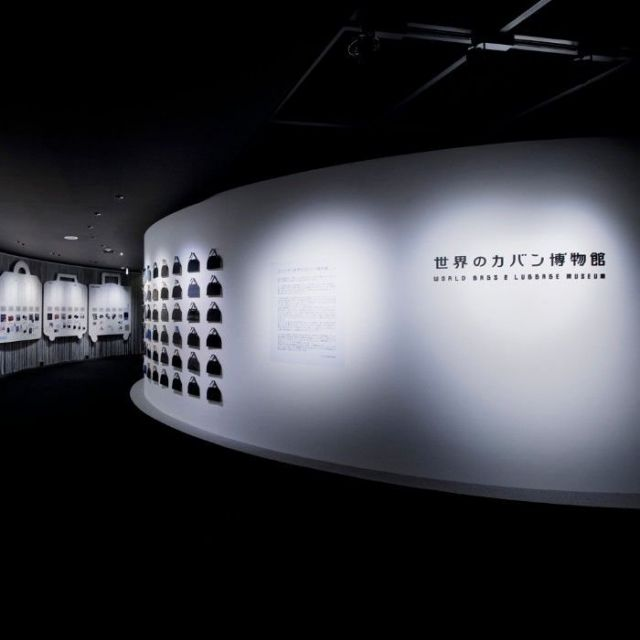 《浅草》「世界のカバン博物館」で、カバンを見ながら未来予想!?