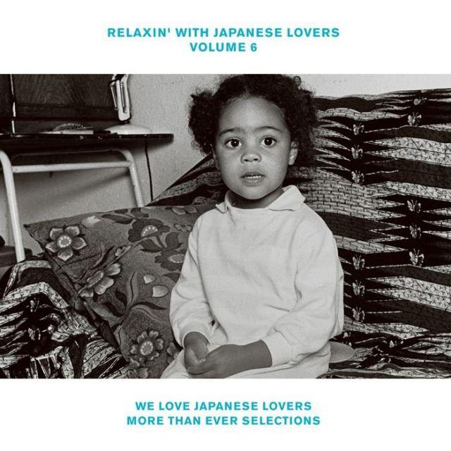 コンピ企画「RELAXIN' WITH JAPANESE LOVERS VOLUME 6」がアナログ化 限定生産で8月22日(水)に発売