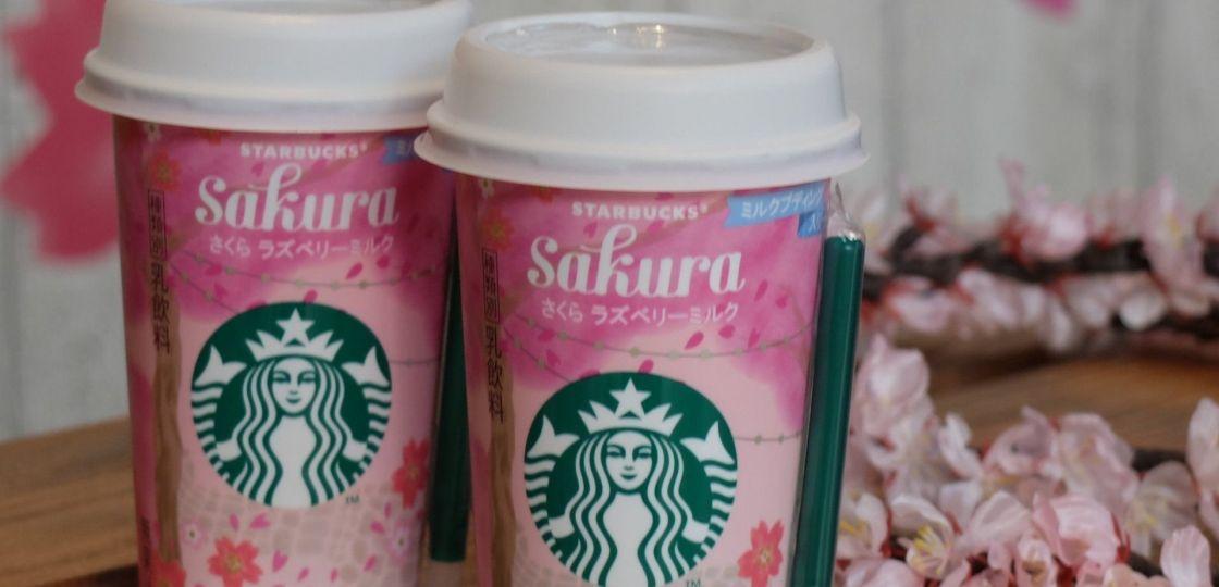 春期限定「スターバックス®さくらラズベリーミルク」が14日に全国のコンビニで発売、スターバックス店舗では15日から