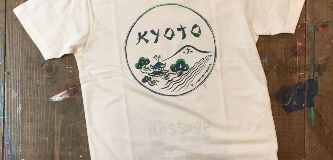 《新宿》〝やけに本が多いお土産屋〟として注目を集める「ホホホ座」、BEAMS JAPANにポップアップショップを開店中