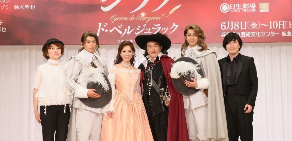 吉田鋼太郎と黒木瞳が共演する舞台「シラノ・ド・ベルジュラック」が15日(火)に開幕