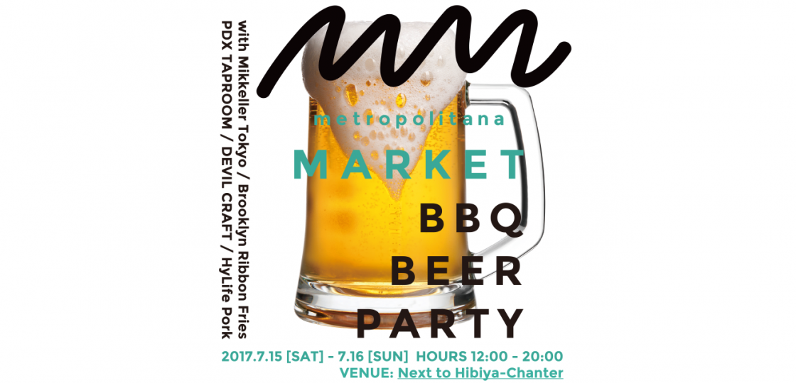 metropolitana MARKET -BBQ BEER PARTY-