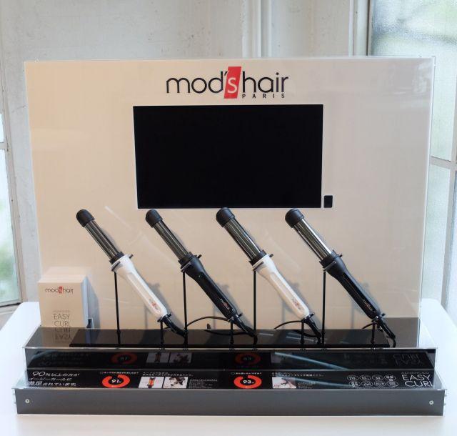 髪を差し込み回すだけでカールスタイルが24時間持続! 「mod's hair ADVANCED Easy Curl」発売