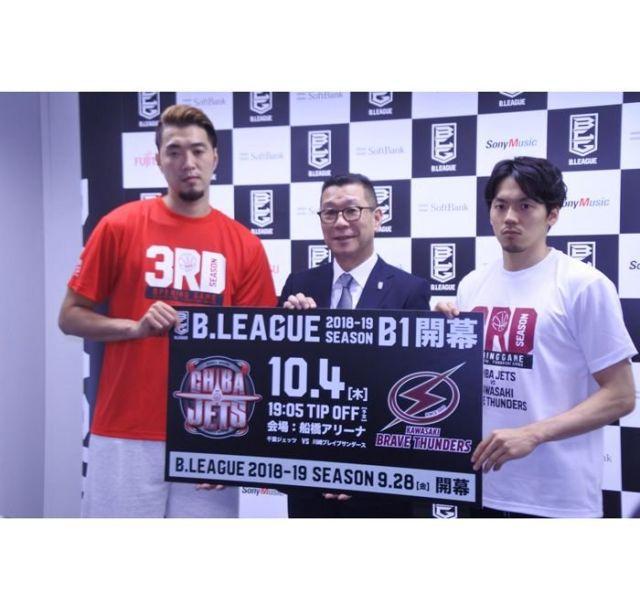 Bリーグ、2018-19は10月4日(木)にティップオフ 開幕戦は千葉ジェッツVS川崎ブレイブサンダース