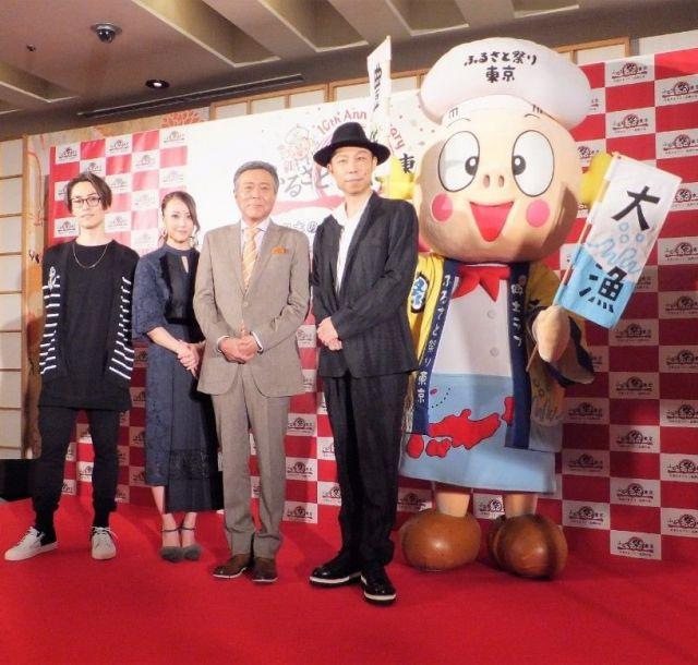 《後楽園》史上最大!EXILEメンバーも太鼓判!「ふるさと祭り東京2018」記者発表