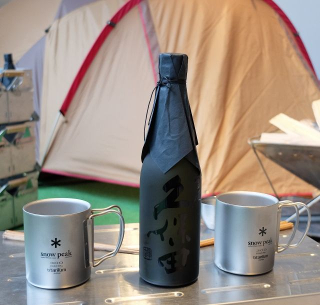 アウトドアで楽しめる新たな日本酒「久保田 雪峰」 今秋に発売