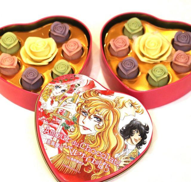 「ベルばら」とコラボでバレンタインを 高島屋のショコラの祭典「アムール・デュ・ショコラ」