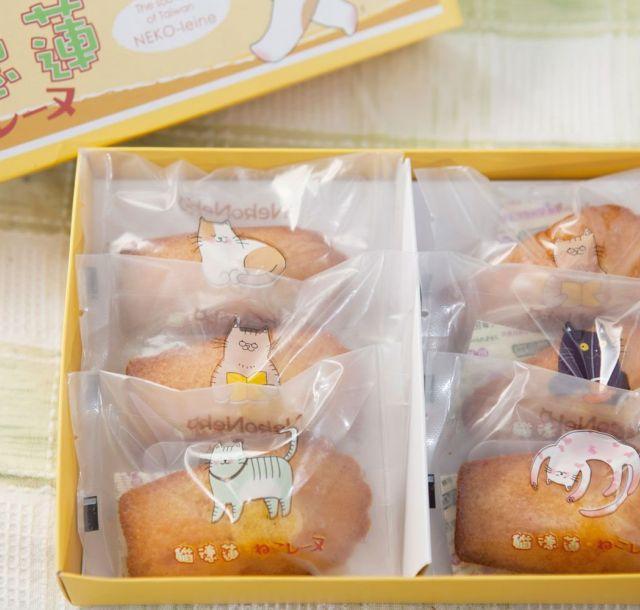 《銀座》台湾で人気のおいしいお土産「ねこレーヌ」 シネスイッチ銀座で限定販売中